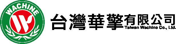 台灣華擎有限公司